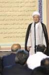 سخنرانی آیت الله هاشمی رفسنجانی در مراسم افطار کارکنان دفتر