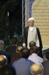 سخنرانی آیت الله هاشمی رفسنجانی در مراسم ضیافت افطاری کارکنان چک و خنثی