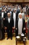 سخنرانی آیت الله هاشمی رفسنجانی در دیدار جمعی از مسئولان معاونت فرهنگی دانشگاه آزاد اسلامی