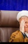 سخنرانی آیت الله هاشمی رفسنجانی در مسئولین برگزاری همایش ملی جهاد اقتصادی، کشاورزی و منابع طبیعی