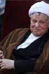 مصاحبه آیت الله هاشمی رفسنجانی با اعضای شورای سیاستگذاری ائمه جمعه و جماعات (گفت و گو)