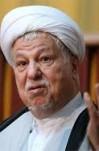 پیام تبریک آیت الله هاشمی رفسنجانی  به رئیس جمهور یونان