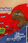 پیام تبریک آیت الله هاشمی رفسنجانی  به رئیسجمهوری یمن