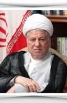 پیام آیت الله هاشمی رفسنجانی  به رئیسجمهور اوکراین