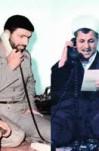 پیام تسلیت  آیت الله هاشمی رفسنجانی به مناسبت شهادت صیاد شیرازی