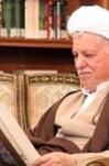 مصاحبه آیت الله هاشمی رفسنجانی با دو دانشجوی کارشناسی ارشد