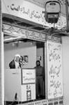 خاطرات روزانه آیت الله هاشمی رفسنجانی / سال ۱۳۶۱ / کتاب « پس از بحران»
