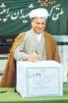 مصاحبه آیت الله هاشمی رفسنجانی هاشمی رفسنجانی با صدا و سیما در ستاد انتخابات کشور