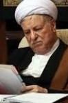 خاطرات روزانه آیت الله هاشمی رفسنجانی / سال ۱۳۷۶ / کتاب «سردار سازندگی»