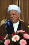 مصاحبه آیت الله هاشمی رفسنجانی  با  شبکه چهار صدا و سیما