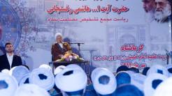 خاطرات روزانه آیتالله هاشمی رفسنجانی/ سال 1367/ کتاب «پایان دفاع ، آغاز بازسازی»