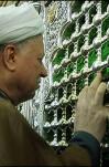 سفر ده روزه آیت الله هاشمی رفسنجانی به کشور عربستان سعودی - سومین روز – مراسم افتتاح کنفرانس گفت و گوی اسلامی