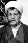 سخنرانی آیت الله هاشمی  رفسنجانی در  سمینار استانداران و اعضای هیأت دولت